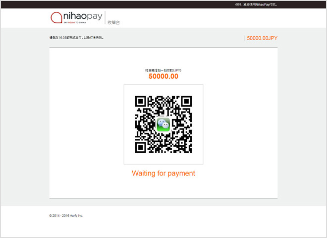 nihaopay website
