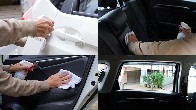 移動する車内もアルコール消毒、換気