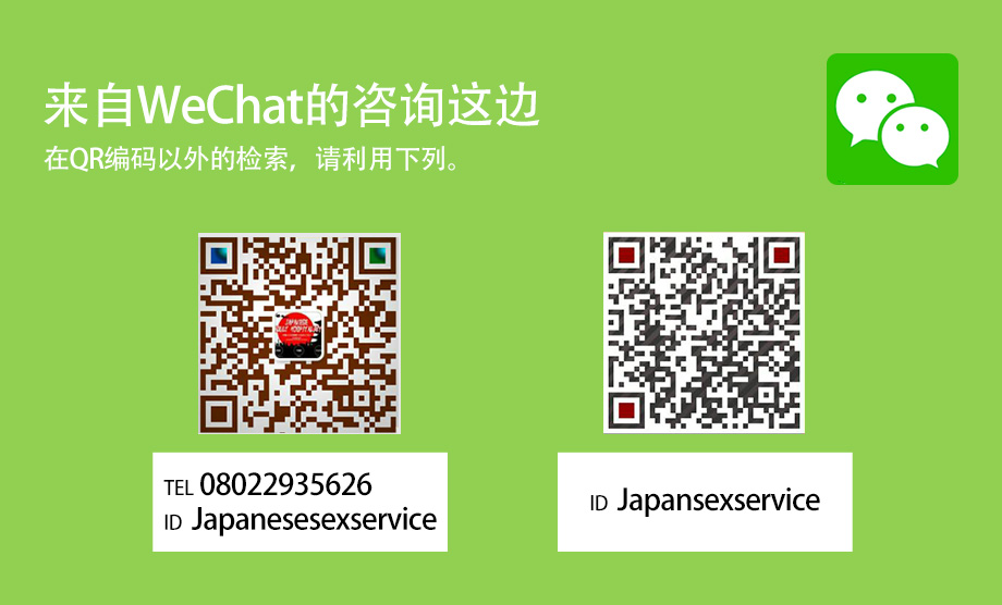we_chat