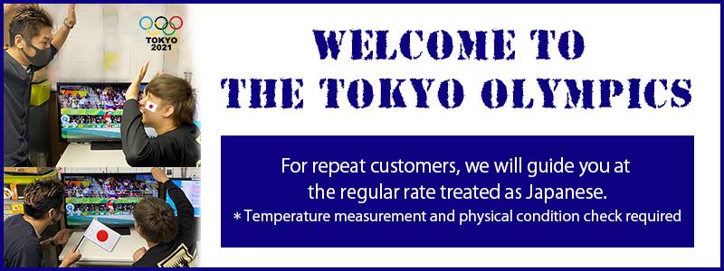 リピートご利用のお客様は日本人扱いの通常料金でご案内